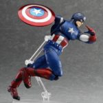 Captain America Marvel Legends Action Figure 6 inches New Edition 1